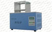 四孔数显井式消化炉,凯氏定氮仪