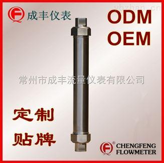 OEM定制G30不锈钢玻璃转子流量计