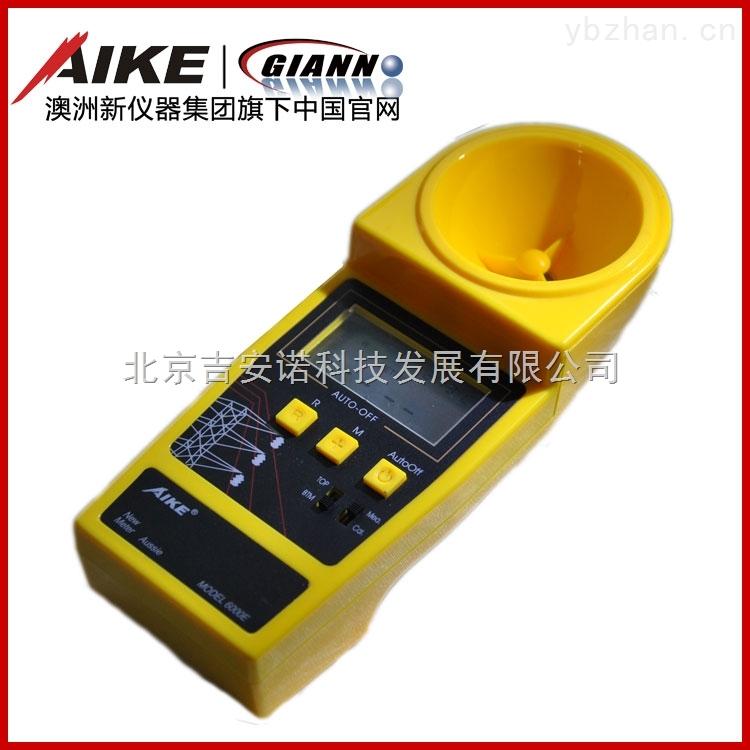 AIKE超声波线缆测高仪