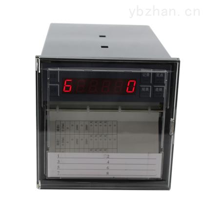 YCR-1000系列-供应灭菌温湿度有纸记录仪价格