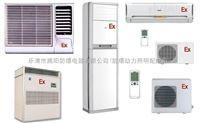 BGKT格力防爆空调/防爆空调报价/防爆空调销售