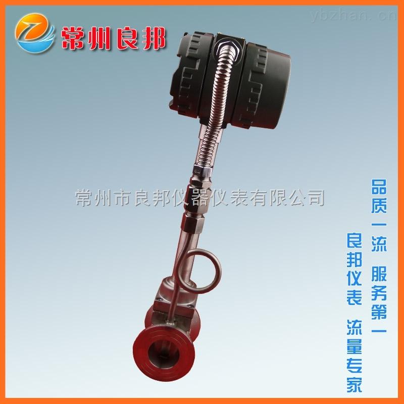 LUGB-150-液晶显示智能蒸汽流量计厂家报价