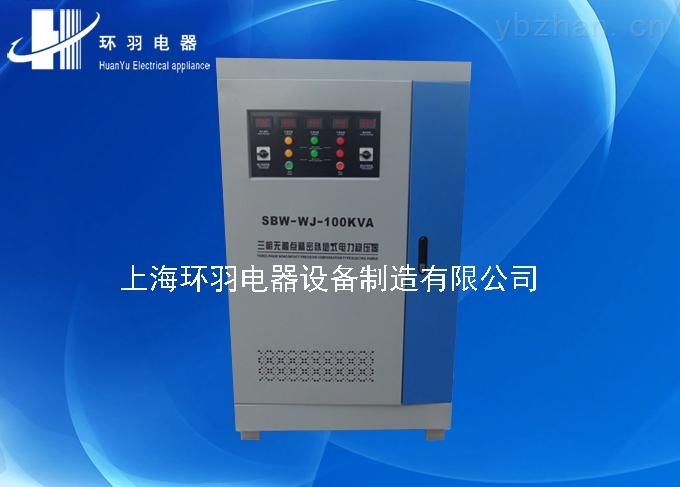 SBW-DT-60KVA-優質電梯專用穩壓器SBW-60KVA三相電力穩壓器