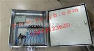XZDFC-04-10型智能电磁阀控制装置