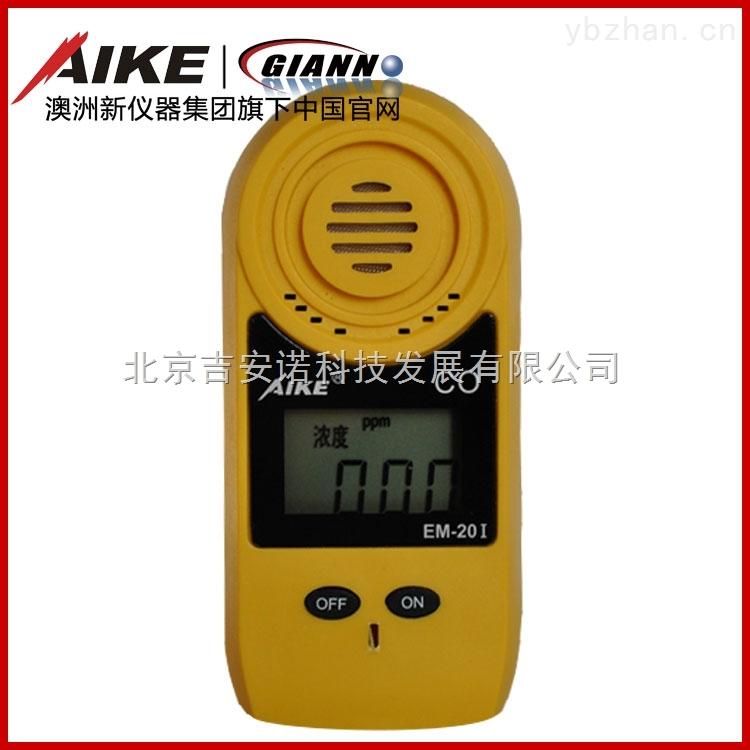 甲烷EM-20Ⅰ检测仪