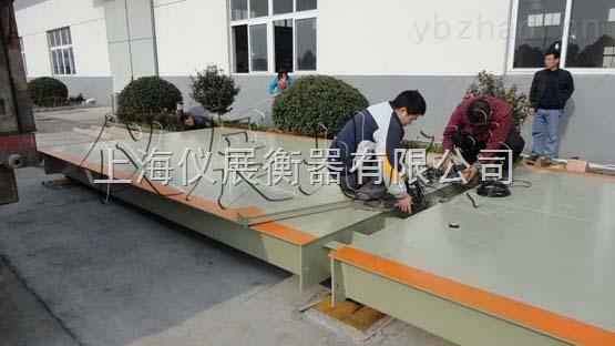 浙江地磅 100噸電子地磅秤 120噸電子汽車衡 150噸卡車電子秤