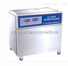 HG05- KH-5000DE-单槽式数控超声波清洗器
