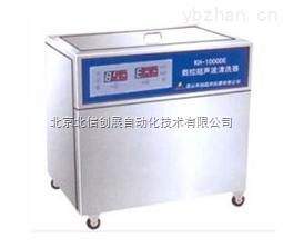 HG05- KH-3000DB-单槽式数控超声波清洗器