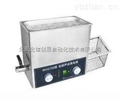 HG05- KH7200-台式超声波清洗器