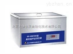 HG05- KH-250E-台式超声波清洗器
