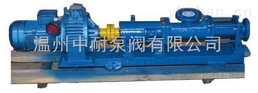 G型無極調速螺桿泵