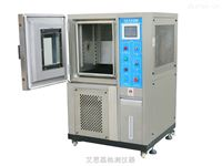 哈尔滨低温稳定性测试仪