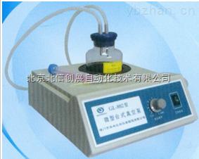 HG21- GL-802A-大功率微型臺式真空泵