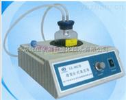 大功率微型台式真空泵