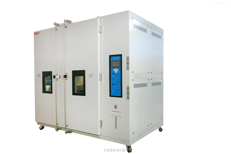 北京可程式恒温恒湿试验机