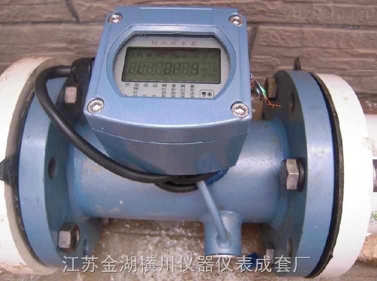 HC-1000S-超声波水表