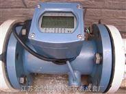 超声波水表,超声波水表厂家