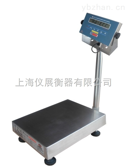 30公斤防爆秤