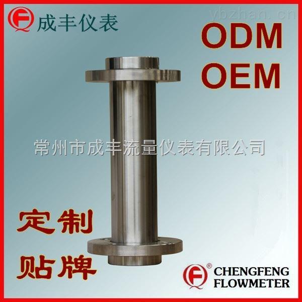 全不锈钢法兰型玻璃转子尿素流量计【成丰仪表】ODM定制OEM贴牌 品质好直销包邮