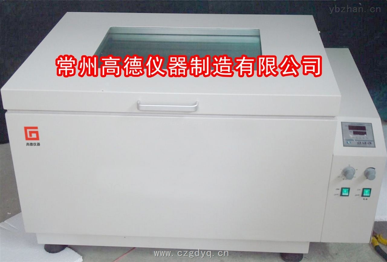CHA-S-往復氣浴恒溫振蕩器