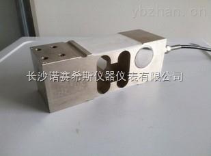 耐200℃高温载荷传感器 高温负荷传感器