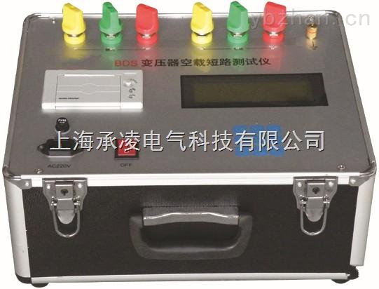 BDS电参数测试仪