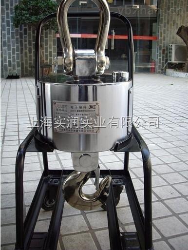 低耗能设计 江阴10T电子行车称/徐州15T行车吊秤
