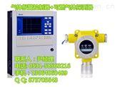 RBK-6000型一氧化碳泄露报警器