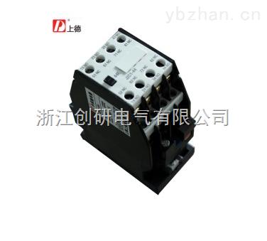 jzc1-80中间继电器jzc1-80