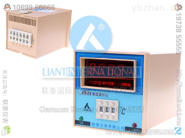 xmta-2201 数显调节仪