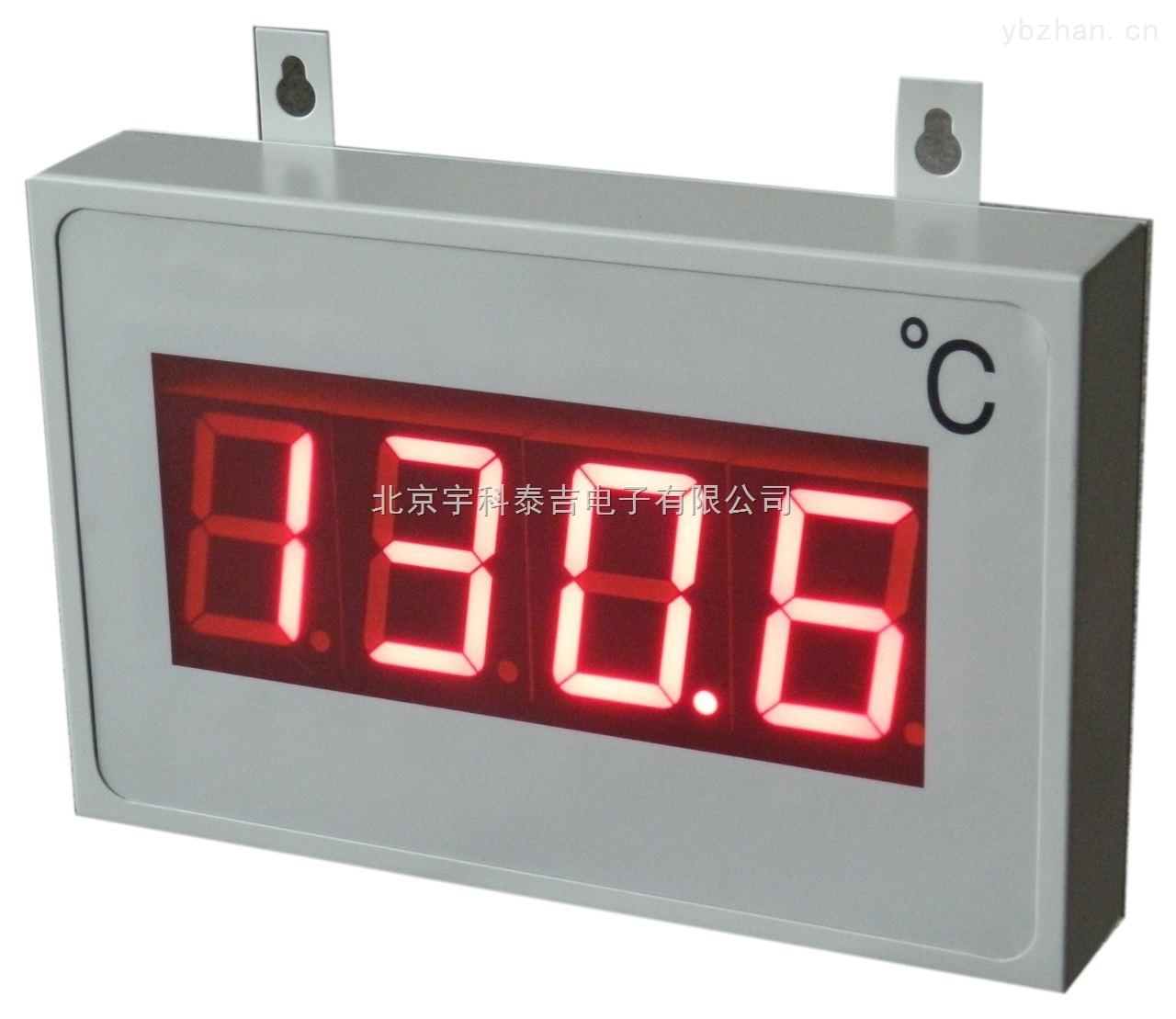 数字大屏显示仪-大屏温度显示仪,智能LED温度大屏显示仪