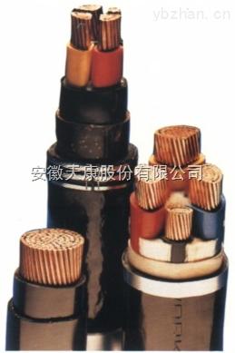 煤礦用額定電壓3.6/6KV及以下聚氯乙烯絕緣阻燃電力電纜