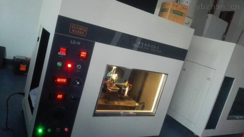 漏电起痕试验仪、试验机