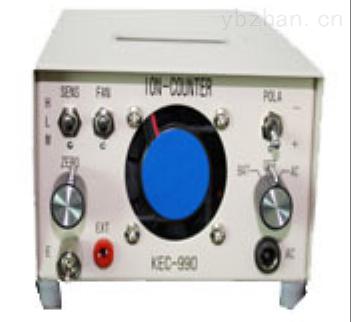900/990-日本进口空气正负离子检测仪KEC-900/990