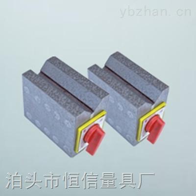 现货销售磁性V型架磁性v型架厂家