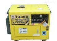 靜音5KW電啟動汽油發電機
