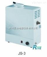 一个小型空气加湿器要多少钱?