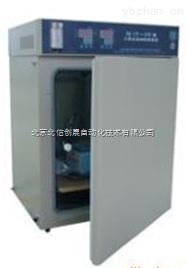 HG25- HH.CP-7-微电脑数显式二氧化碳细胞培養箱