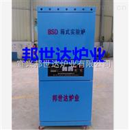 磁性材料箱式实验炉,高温电阻炉,箱式退火炉