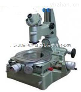 HG13-JX6-大型工具顯微鏡