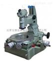 大型工具显微镜