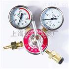 丙烷减压器