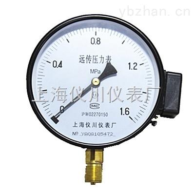 远传压力表(带接线盒)