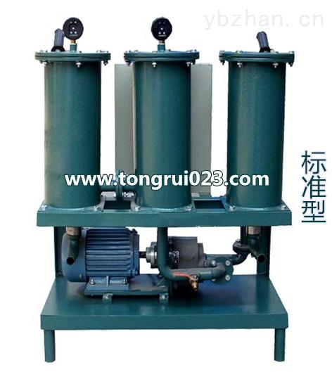YL-50高精密移动电动过滤加油机