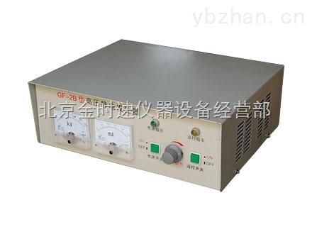高壓靜電發生器GF系列   現貨 低價供應
