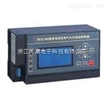 EMM600B三相数字智能网络电力仪表