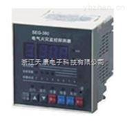 SEG-380Q剩余电流式电气火灾监控控测器(分体式)