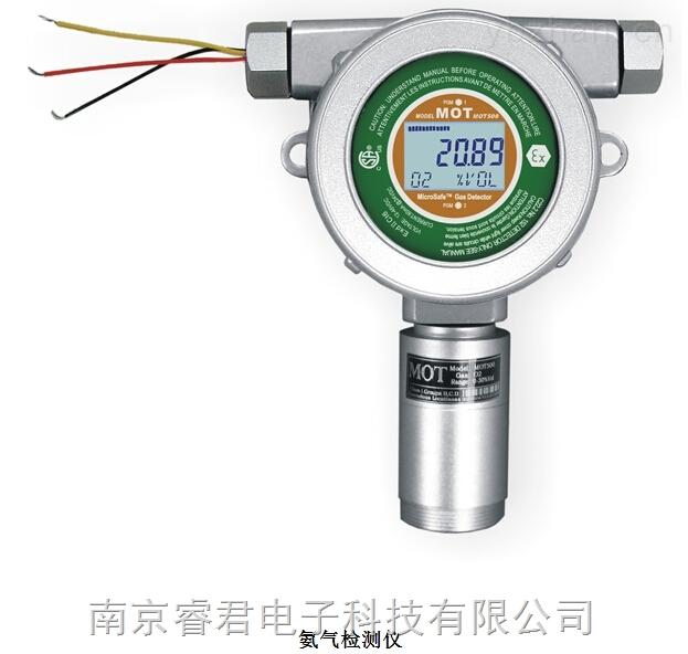 MOT500-II-CH2O在線式甲醛檢測儀制造商