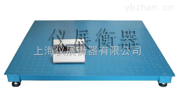 上海5噸防爆電子秤