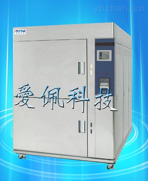 高低温测试的设备;模拟高低温试验测试的设备